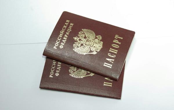 Паспорт гражданина Российской Федерации фото
