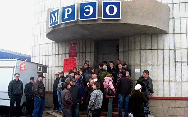 Люди возле здания МРЭО