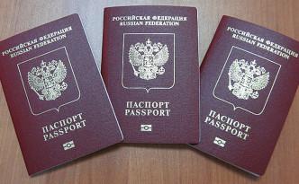 Паспорт РФ на столе