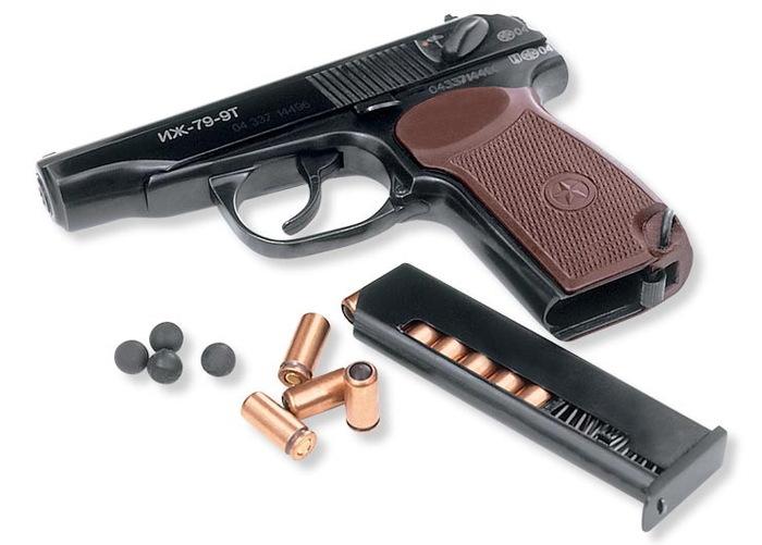 Травматическое оружие ИЖ-79-9Т