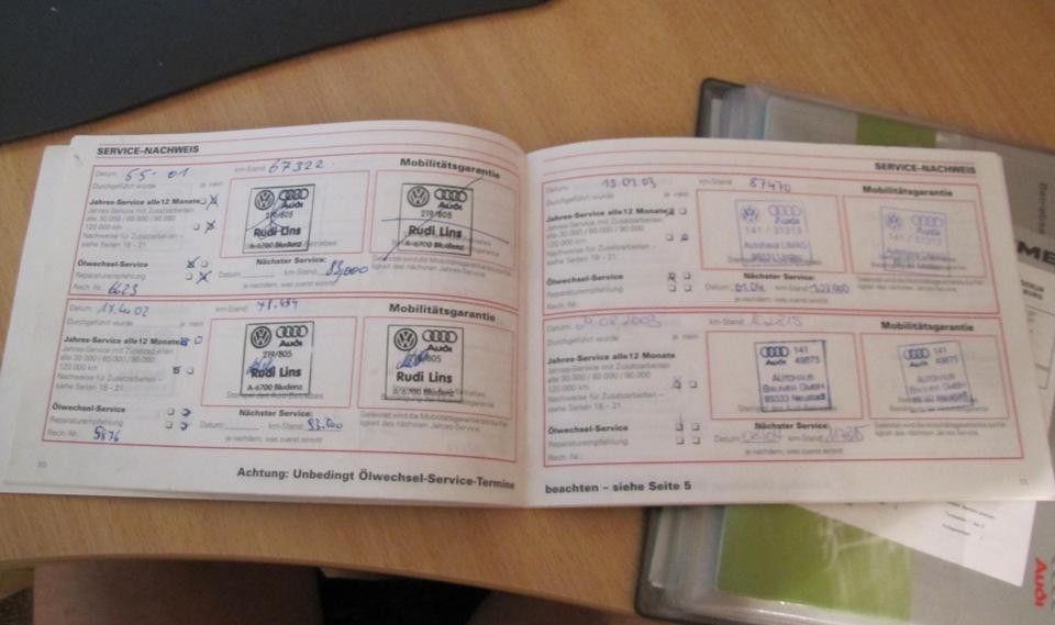 Страницы сервисной книжки автомобиля