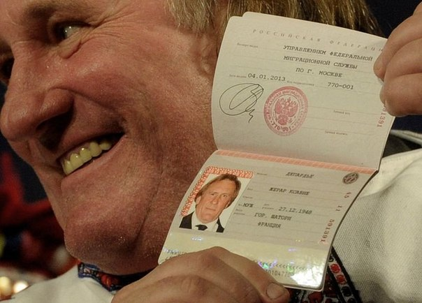 Штамп ВРП в паспорте