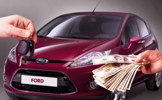 """Транспортное средство марки """"Ford"""""""
