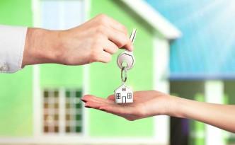 Передача ключа от дома