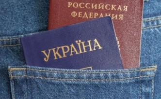 Паспорт Украины и паспорт России