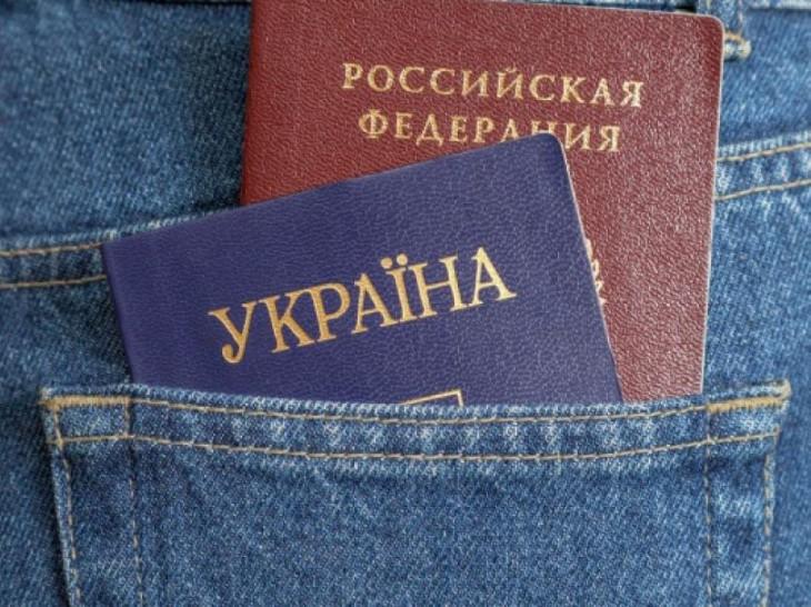 Паспорт гражданина Украины и России
