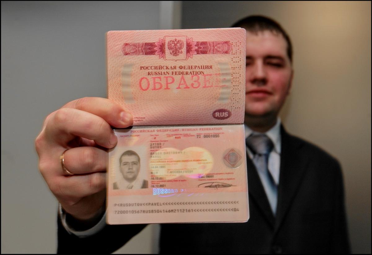Загранпаспорт гражданина России нового образца