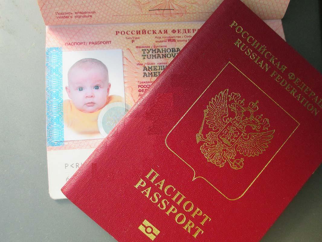 Детский загранпаспорт старого образца