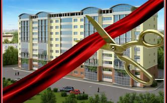 Дом, красная ленточка и ножницы