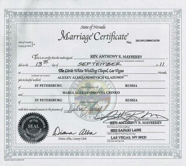 Сертификат о заключении брака в Лас-Вегасе