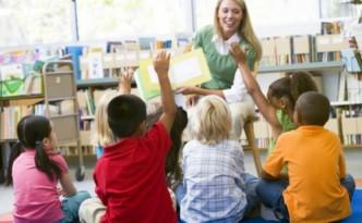 Воспитатель в детском саду