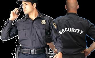 Два охранника в форме