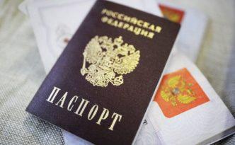 Национальный паспорт жителя РФ