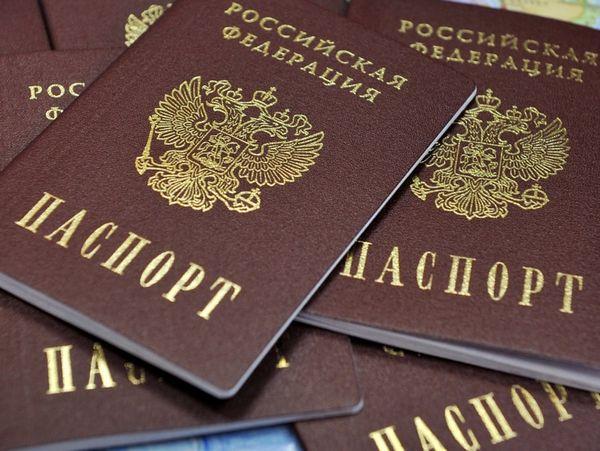 Паспорт жителя России