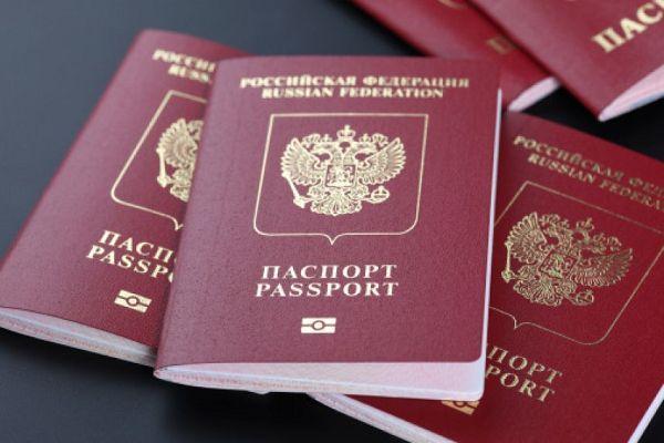 Заграничный паспорт жителя России