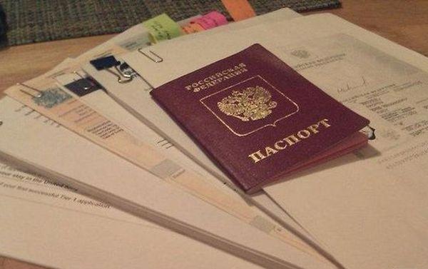 Как оформить итальянскую визу