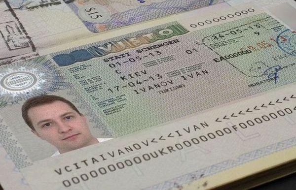 Документы на визу необходимо собирать все из предоставленного списка