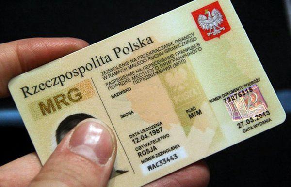 Жители РФ могут открыть карту МПП