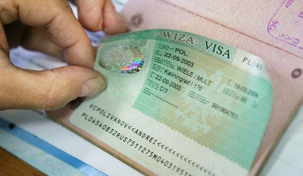 Для получения шенгенской визы необходимо собрать пакет документов