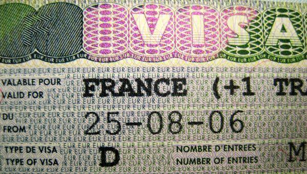 В среднем на оформление французской визы уходит до 10 рабочих дней