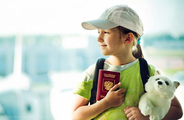 Оформление визы для ребенка