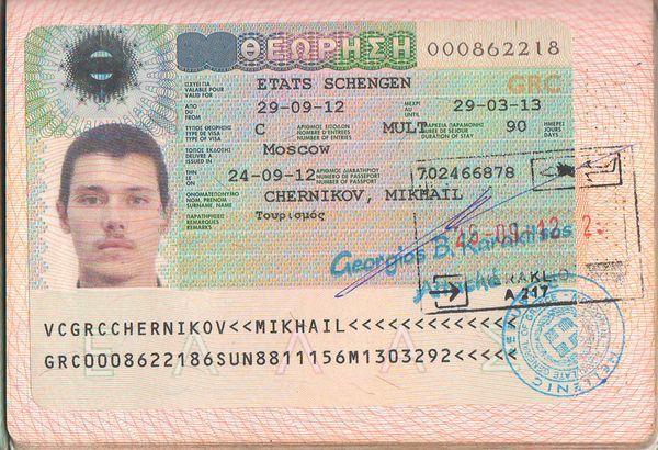 Образец открытой визы в Грецию